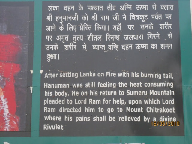 Hanuman dhaara details,Chitrakut