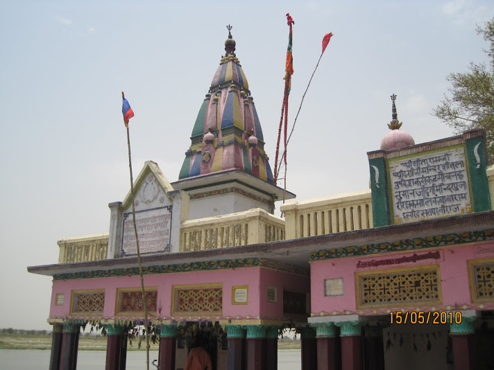Hanuman temple on the banks of Ganges,Srungaberipur