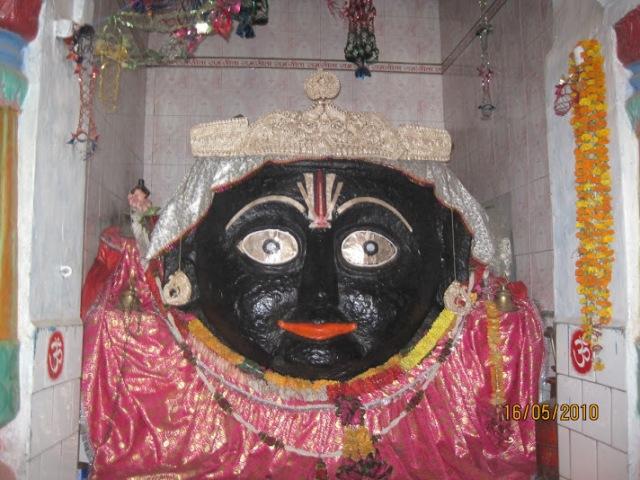 Kamadgirinath (2nd side ) vigraham