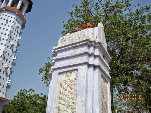 Ram stupa by Chinna Jeeyar