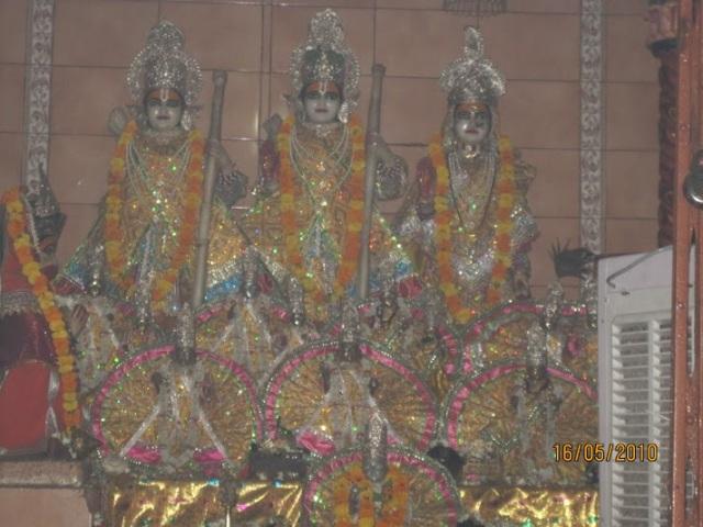 Ramar sannidhi at Kamadgiri