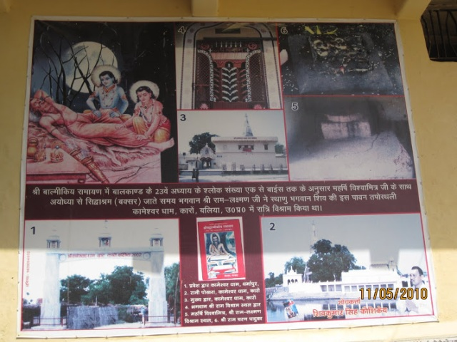 ref given about Srirama's stay at Kamasram
