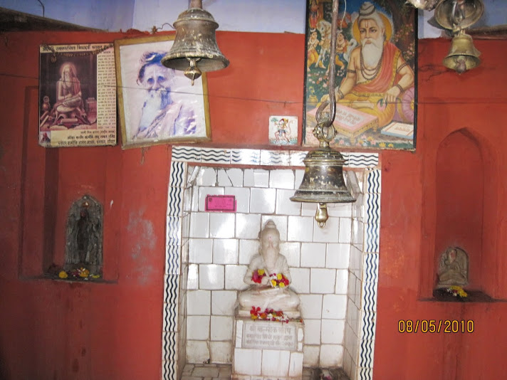 Valmiki sannidhi at bittoor