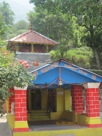VRIDH TEMPLE