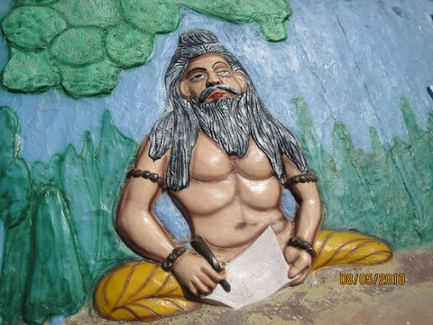 valmiki writing RAmayana