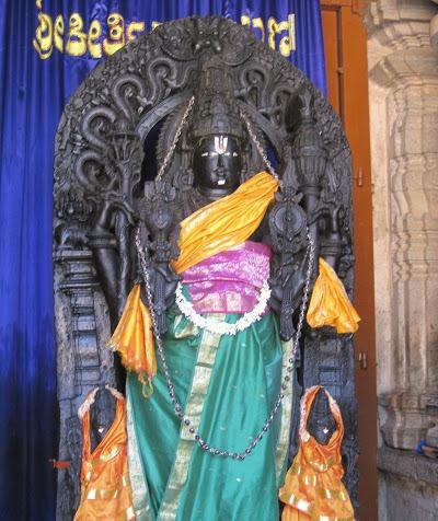 keerthinarayana