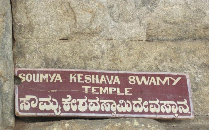 soumya keshava temple