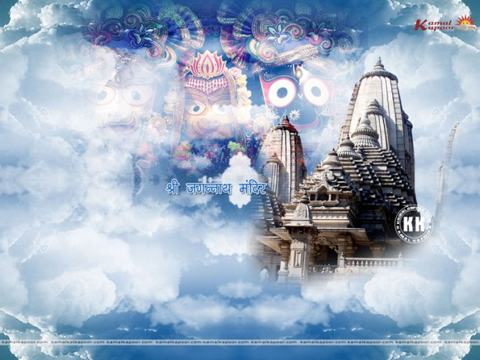 Jagannath%20Wallpaper1639