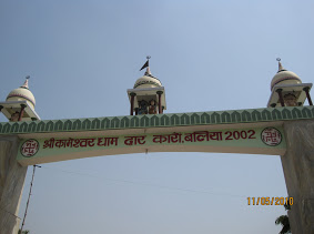 KamasramamSri Rama,Lakshmana,Viswamitra stayed at this place where Manmathan was burnt to ashes by Shiva