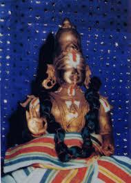 BHATTAR