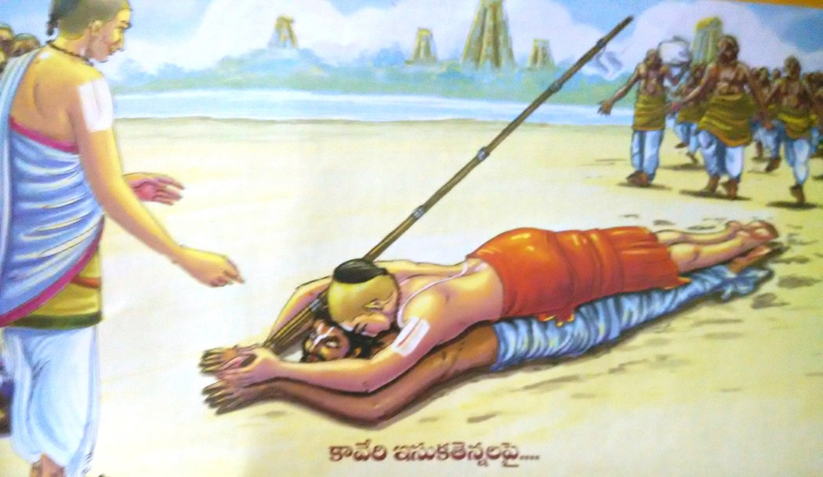 Kidaambi Acchaan  submits ......     Acharya !!                                                             Is this the way to treat a disciple ?       Won't your holiness ask him to get up ?    Are these exactions of civilians between teachers and disciples ?                                 Is this a code of submission  without any humanity