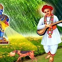 Sant Namadeva feeds  a dog with ghee ....Bhajey  Pandurangam