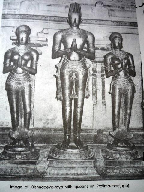 krishna-deva-raya-with-queens