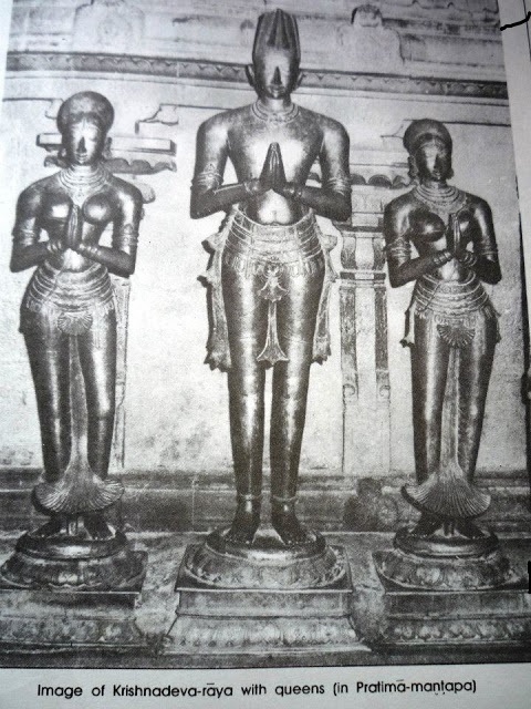 krishna-deva-raya-with-queens