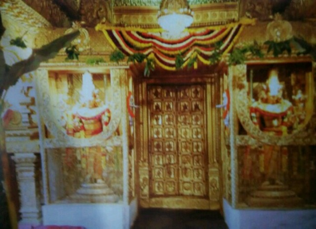 vaikuntam-dwaram