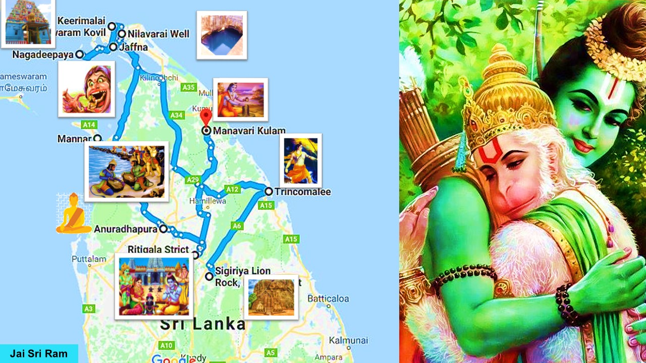 Ramayana at Sri lanka