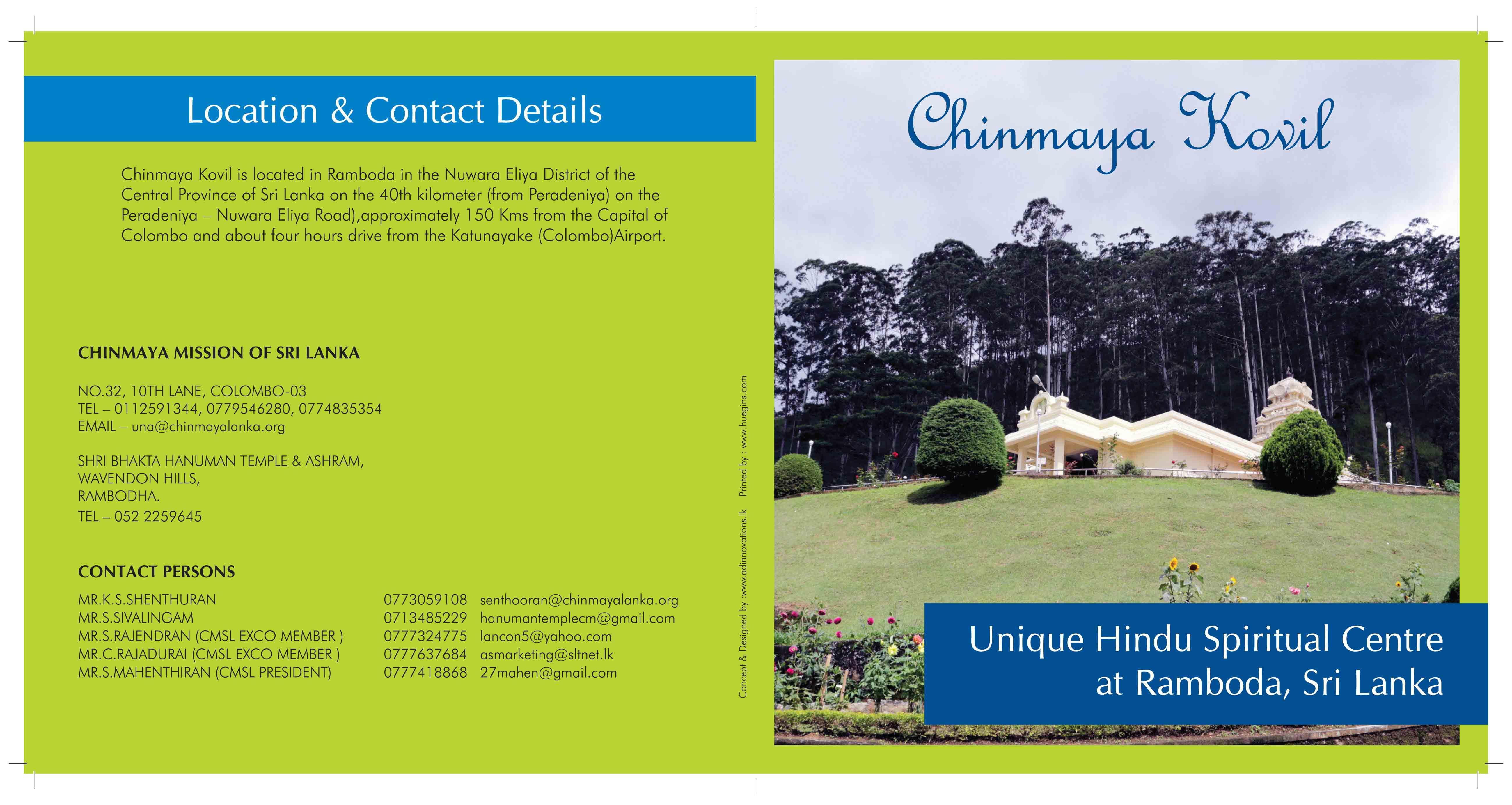Chinmaya Kovil V2.indd