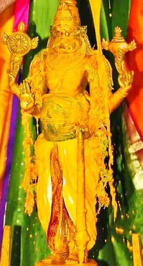Narasingha